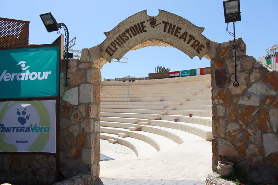 Teatro Elphistone di #viaggiareapois