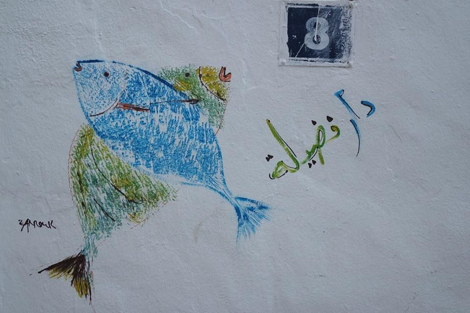 medina hammamet #viaggiareapois